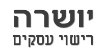 Yoshra Logo